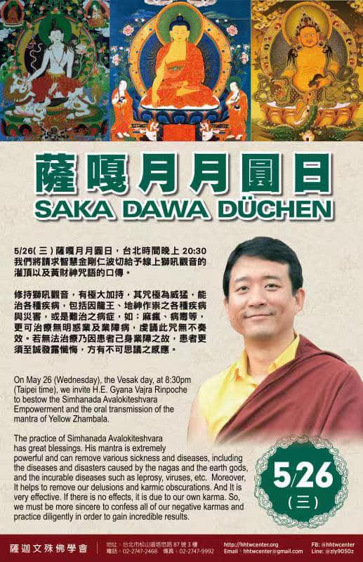 SAKA DAWA - H.E. Gyana Vajra Rinpoche
