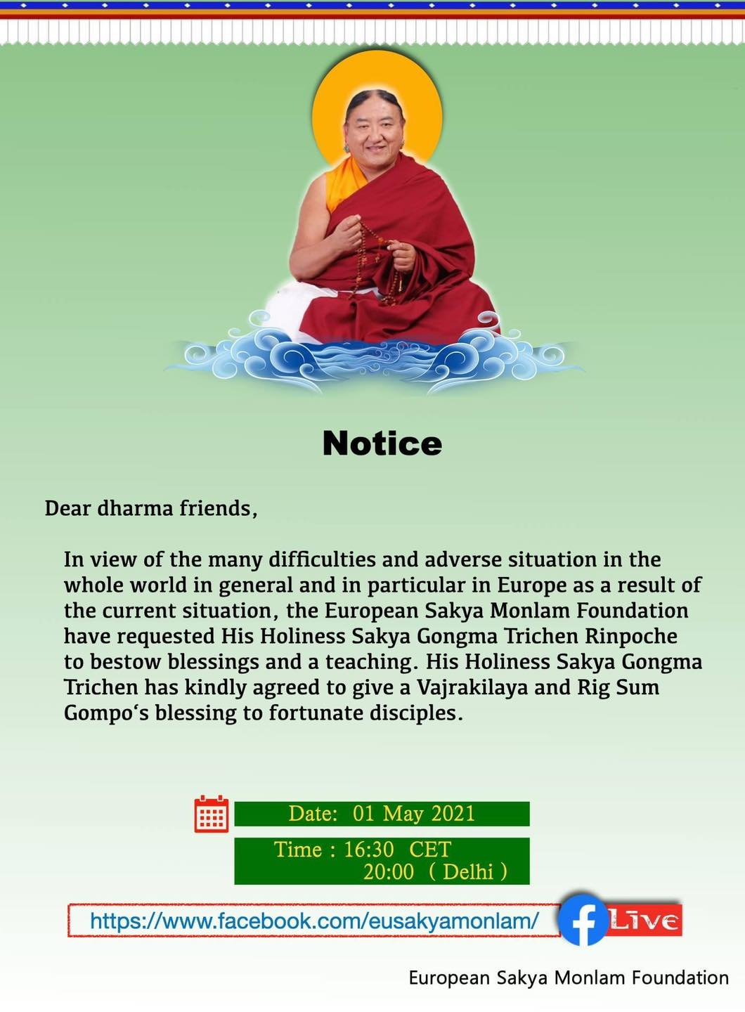 EU MONLAM - VAJRAKILAYA AND RIG SUM GOMPO BLESSING WITH HH 41 SAKYA G. Trichen Rinpoche
